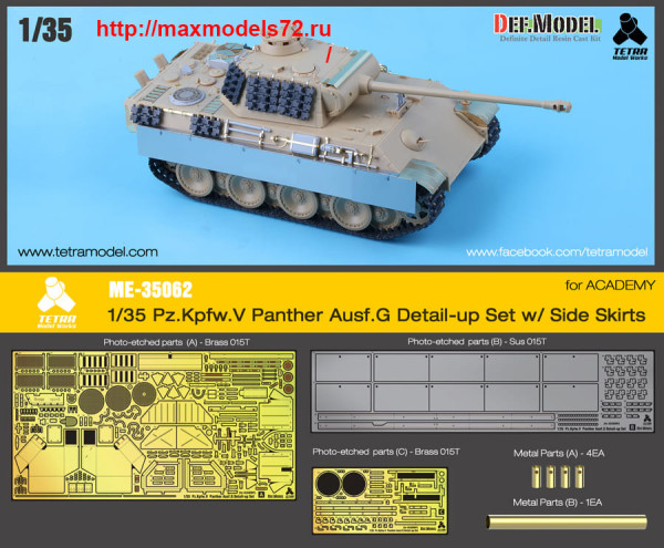 TetraME-35062   1/35 Pz.Kpfw.V Panther Ausf.G Detail-up Set w/ Side Skirts for ACADEMY (thumb39014)