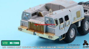 TetraME-72009   1/72 Russian MAZ-7410 w/ChMZAP-9990 Semi-Trailer  for Modelcollect (attach1 32230)