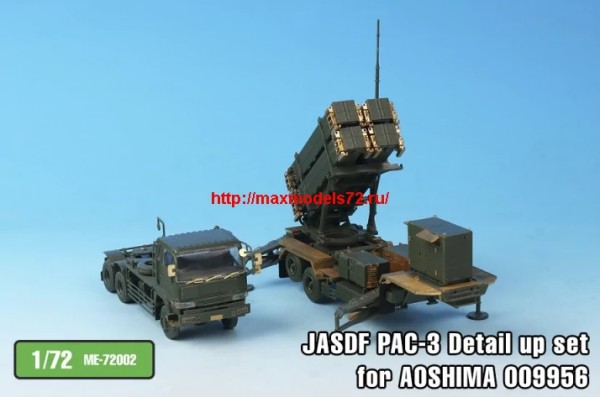 TetraME-72002   1/72 JASDF PAC-3 Detail up set for AOSHIMA (thumb32182)