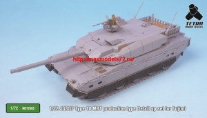 TetraME-72003   1/72 JGSDF Type 10 MBT production type Detail up set for Fujimi (thumb32184)