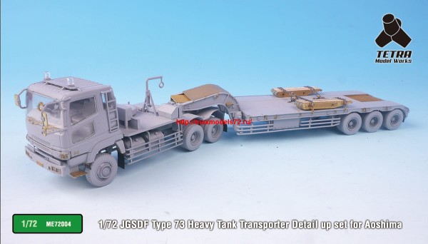 TetraME-72004   1/72 JGSDF Type 73 Heavy Tank Transporter Detail up set for Aoshima (thumb32186)