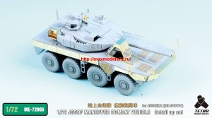 TetraME-72005   1/72 JGSDF MANEUVER COMBAT VEHICLE (Proto Type) Detail up set for Aoshima (attach3 32188)