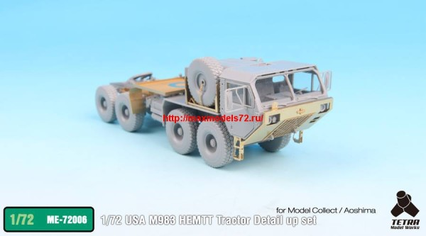 TetraME-72006   1/72 USA M983 HEMTT Tractor Detail up set for Model Collect / Aoshima (thumb32199)