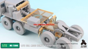 TetraME-72006   1/72 USA M983 HEMTT Tractor Detail up set for Model Collect / Aoshima (attach1 32199)