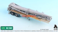 TetraME-72007   1/72 USA M983 Tractor w/Pershing II Missile Erector Launcher Detail up set for Model collect (attach3 32210)