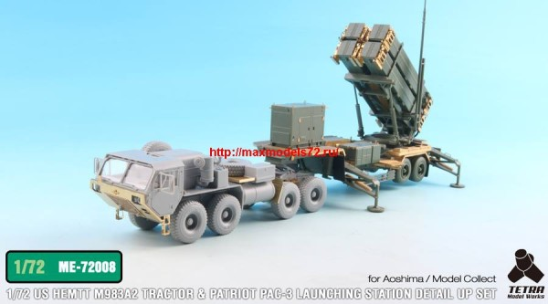 TetraME-72008   1/72 US HEMTT M983 Tractor w/Patriot PAC-3 Launching Station for Modelcollect/Aoshima (thumb32221)