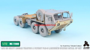 TetraME-72008   1/72 US HEMTT M983 Tractor w/Patriot PAC-3 Launching Station for Modelcollect/Aoshima (attach1 32221)