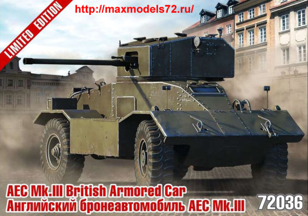 ZebZ72036   Бронеавтомобиль AEC Mk.III (thumb34950)