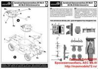 ZebZ72036   Бронеавтомобиль AEC Mk.III (attach1 34950)
