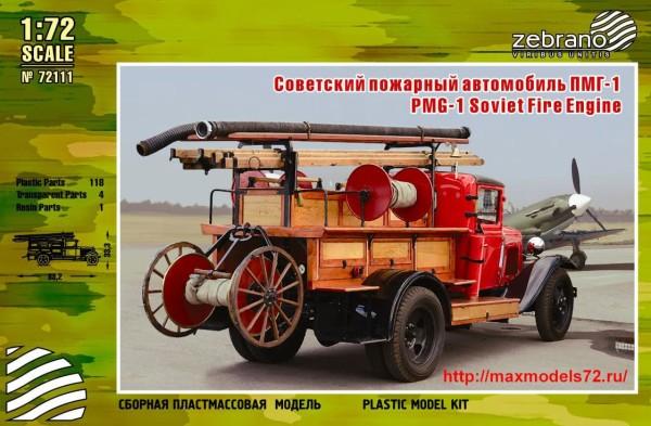 ZebZ72111   PMG-1 Fire tanker (thumb36106)