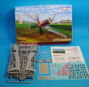 DW48007   Bell P-63C Kingcobra Racer (attach1 34353)