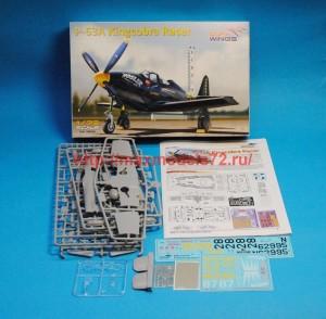 DW72010   Bell P-63A Kingcobra Racer (attach1 34373)