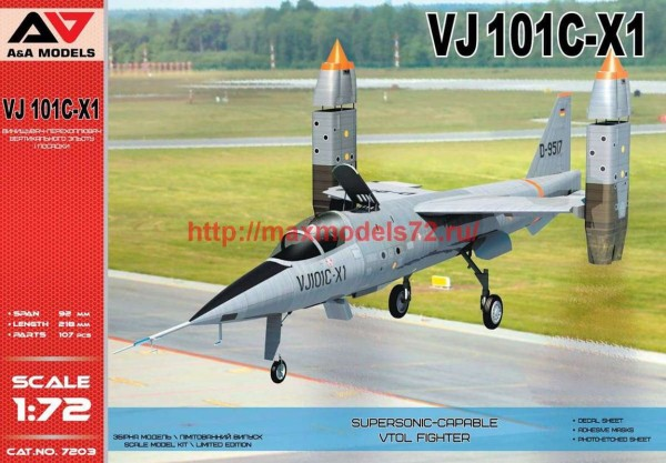 AAM7203   VJ-101C-X1 Supersonic-capable VTOL fighter (thumb34336)