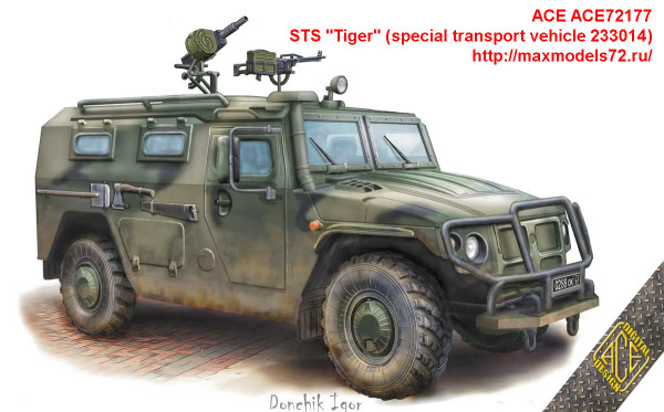 "ACE72177   STS ""Tiger"" (special transport vehicle 233014) (thumb41690)"