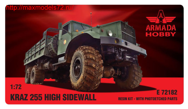 AME72182   KRAZ 255 TRUCK (HIGH SIDEWALL) (thumb32335)