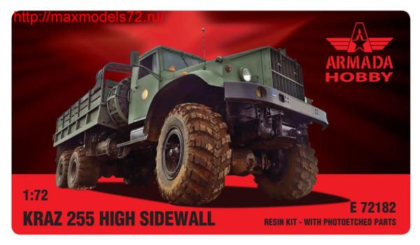 AME72182   KRAZ 255 TRUCK (HIGH SIDEWALL) (thumb32335)