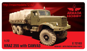 AME72183   KRAZ 255 TRUCK with CANVAS (thumb32337)