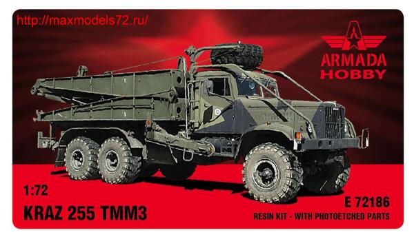 AME72186   KRAZ 255 TMM-3 (thumb32339)