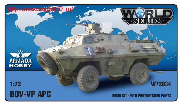 AMW72034   BOV-4 APC (thumb32342)