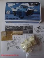 AMW72035   BOV-4 POLICE APC (attach1 32346)