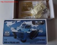 AMW72035   BOV-4 POLICE APC (attach3 32346)