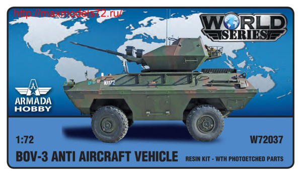 AMW72037   BOV ANTI AIRCRAFT APC (thumb32356)