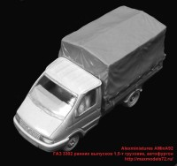AMinA92   ГАЗ 3302 ранних выпусков 1,5-т грузовик, автофургон  GAZ 3302 early versions 1,5-ton truck, Plane (attach5 34688)