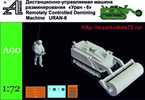 "AMinA90   Дистанционно-управляемая машина разминирования ""Уран - 6""      Remotely Controlled Demining Machine URAN-6 (thumb33825)"