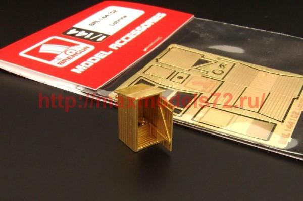 BRL144102   Latrine (thumb35438)