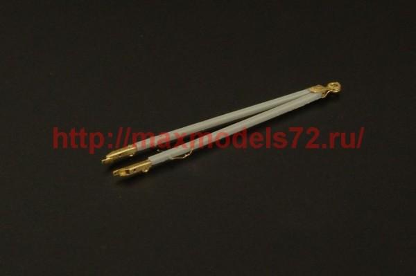 BRL144115   U.S. Navy Tow bar (thumb35490)
