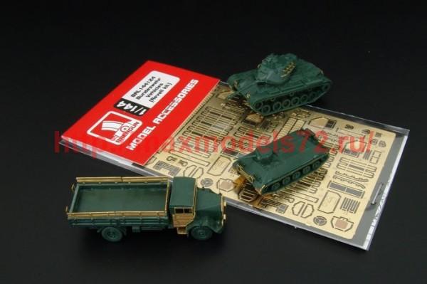 BRL144124   Bundeswehr Vehicles 2sets (Revell) (thumb35524)