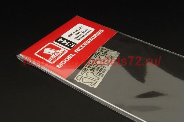 BRL144131   Yak-1 (Brengum kit) (thumb35552)