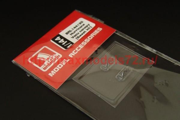 BRL144135   Hurricane Vacu Canopy (Sweet kit) (thumb35568)