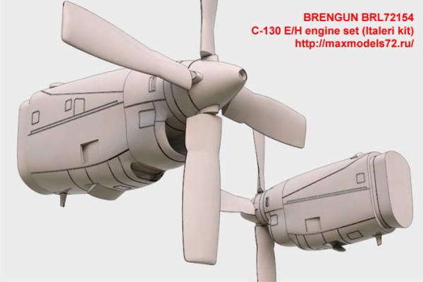 BRL72154   C-130 E/H engine set (Italeri kit) (thumb34210)
