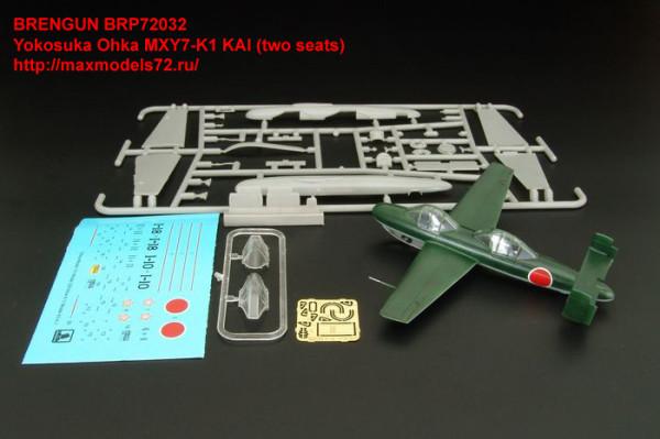 BRP72032   Yokosuka Ohka MXY7-K1 KAI (two seats) (thumb34183)