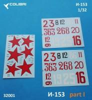 CD32001   И-153 Часть I (attach2 31974)