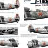 CD32002   И-153 Часть II (thumb31978)