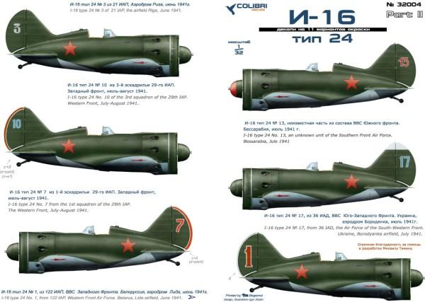 CD32004   И-16 тип 24 -часть II (thumb31986)