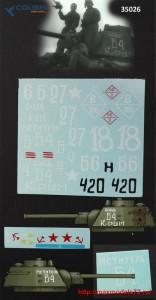 CD35026   Т-34/76 Sample 1943 (attach1 34087)