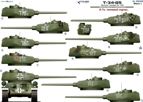 CD35029   Т-34-85 завода 183 (2 Гв ТК) Part I (thumb31962)