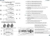 CD35029   Т-34-85 завода 183 (2 Гв ТК) Part I (attach1 31962)