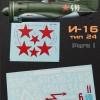 CD48017   И-16 тип 24 -часть I (thumb31946)