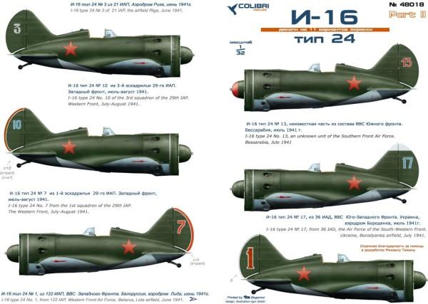 CD48018   И-16 тип 24 -часть II (thumb31948)