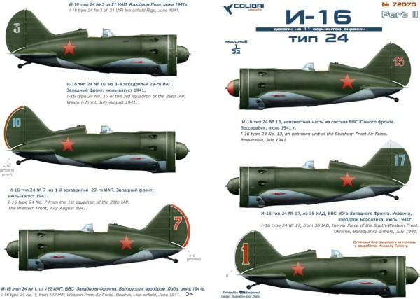 CD72070   И-16 тип 24 -часть II (thumb31942)