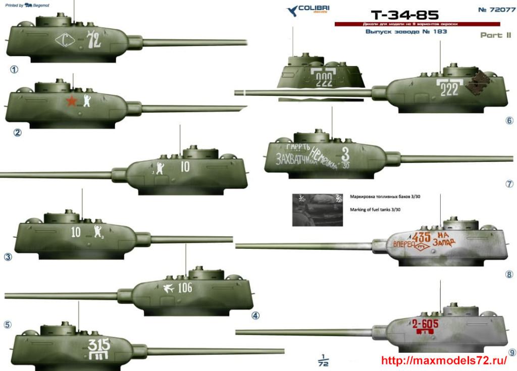CD72077   Т-34-85 завода 183  Part II (thumb34072)
