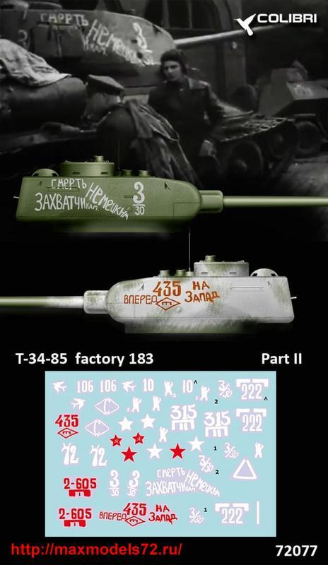 CD72077   Т-34-85 завода 183  Part II (attach1 34072)