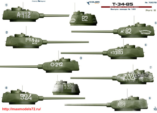 CD72078   Т-34-85 завода 183  Part III (thumb34076)