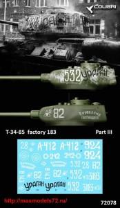 CD72078   Т-34-85 завода 183  Part III (attach1 34076)