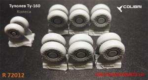 CDR72012   Ту-160 Колеса (thumb34081)