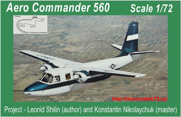 Croco72008   Aero Commander 560 (thumb33859)